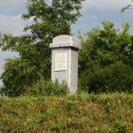 Памятный знак на Ананьиной горе в с.Царево-Займище