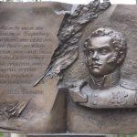 Николай Дмитриевич Иванчин-Писарев