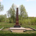 Астраханскому кирасирскому полку