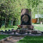 На северной окраине поселка станции Бородино