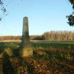 Две могилы между станцией Бородино и деревней Семёновское