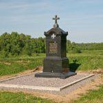 Могила генерала Д.П.Неверовского