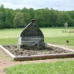 Могила капитана лейб-гвардии Финляндского полка А.Г.Огарева