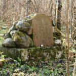 Братская могила русских воинов в Утицком лесу