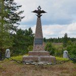 Обелиск в честь боя при Молевом Болоте войска М.И.Платова